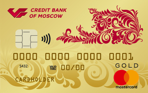 Московский кредитный банк бонусы