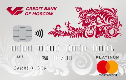 Московский Кредитный Банк (МКБ)