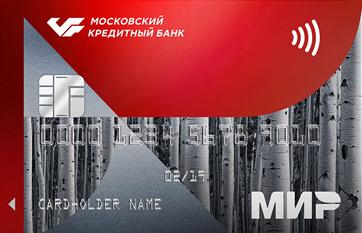 Пенсионная карта московского кредитного банка