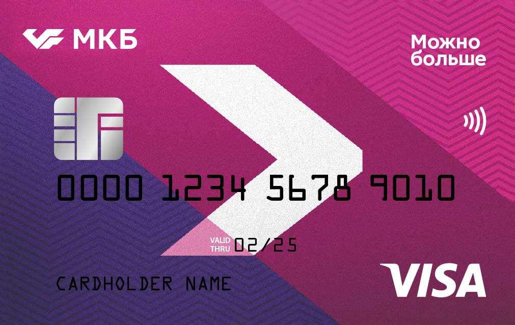 подать заявку на кредит на карту во все банки онлайн без справок