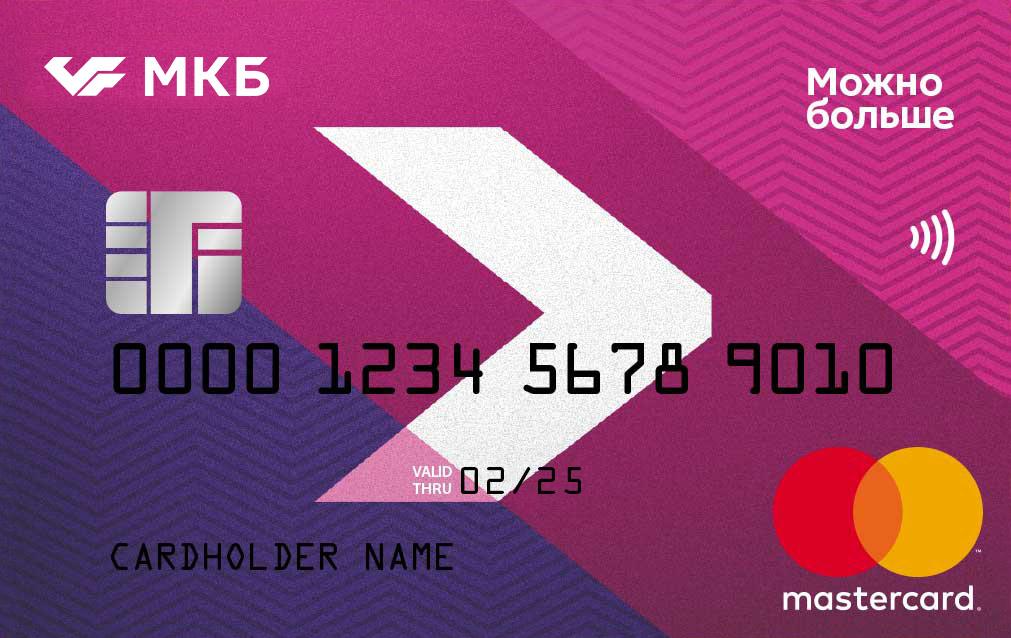банк кредитная карта бесплатно заказать