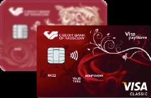 Оформить кредит онлайн мкб книги по кредиту онлайн читать бесплатно