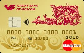 кредитный калькулятор московский кредитный банк потребительский кредит