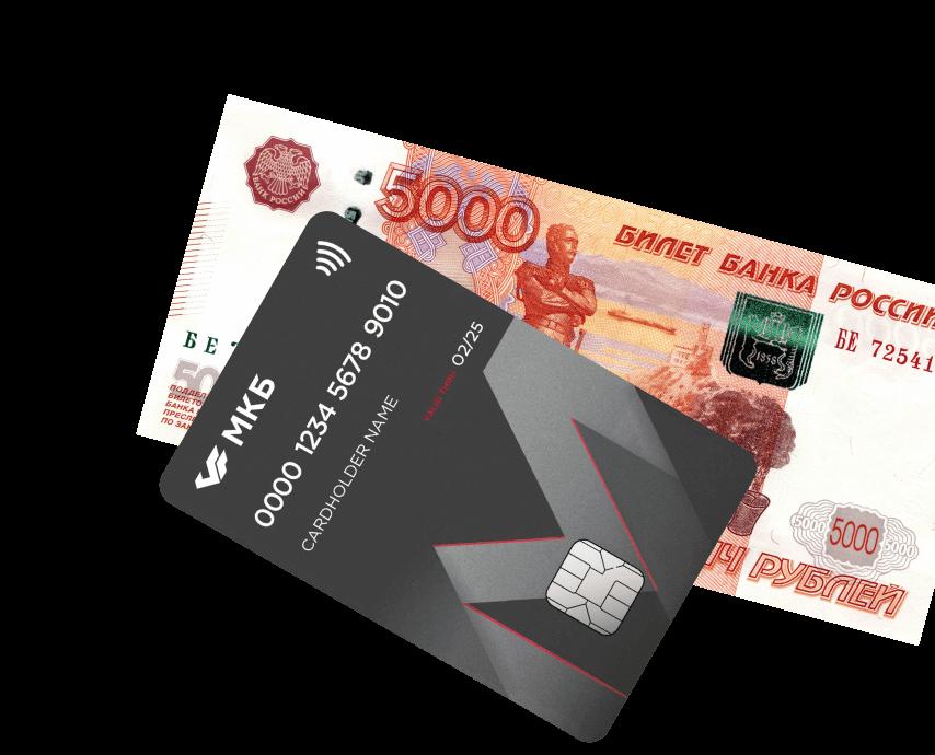 Российский кредит отозвали лицензию