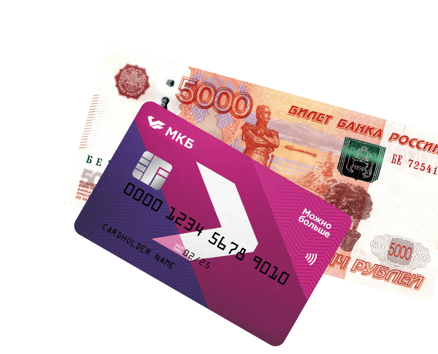 оформить кредитную карту москве онлайн заявка на кредит
