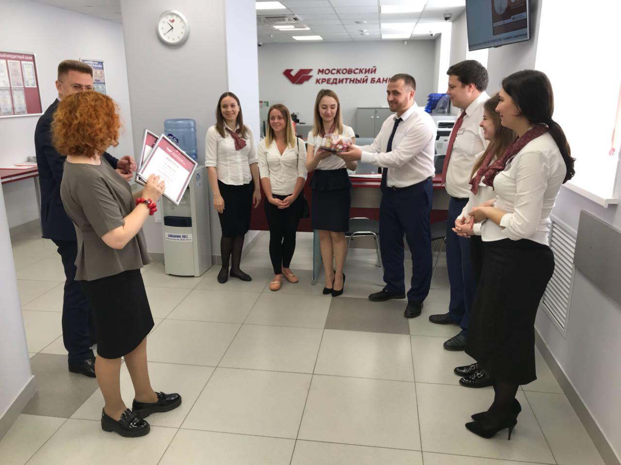 московский кредитный банк войковская можно ли отказаться от ипотечного кредита