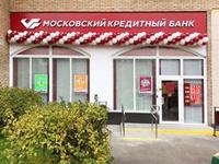 московский кредитный банк академическая