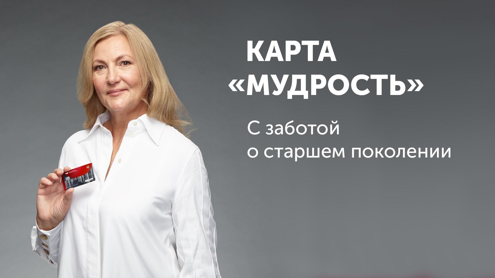 московский кредитный банк вклад онлайн кредит 19 лет срочно