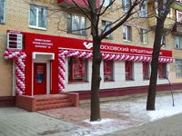 московский кредитный банк балашиха сбербанк онлайн калькулятор кредита ипотека рассчитать 2020 ставка 5