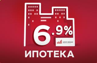 Московский кредитный банк кредит взять как получить налог по ипотеке