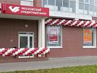 московский кредитный банк филиал в городе пушкино дебетовая карта visa classic сбербанк