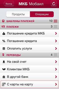 Кредит с плохой кредитной историей омск