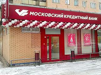 московский кредитный банк пушкино часы работы оформить микрозайм на яндекс деньги