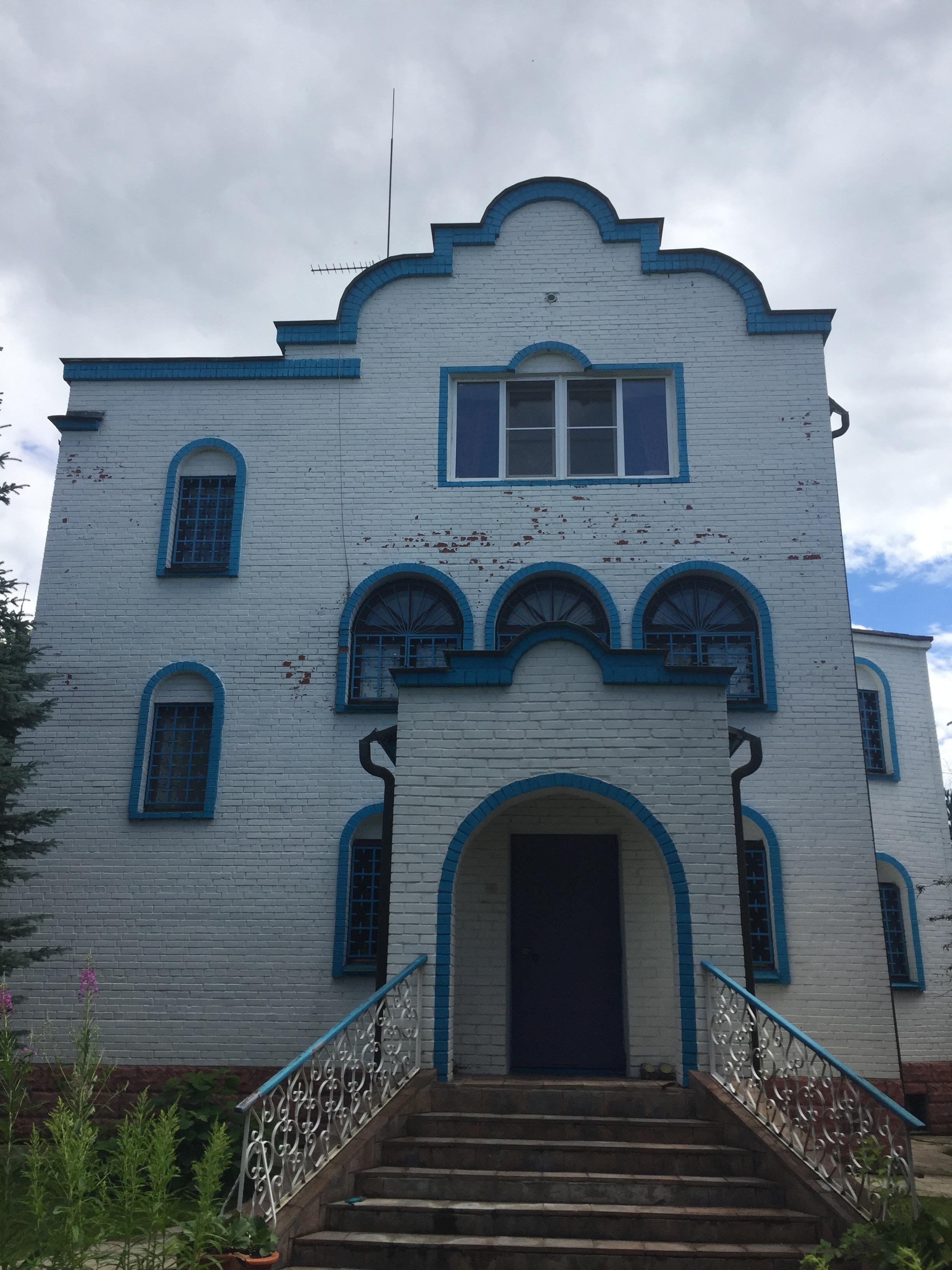 московский кредитный банк в солнечногорске где взять деньги под проценты в бишкеке